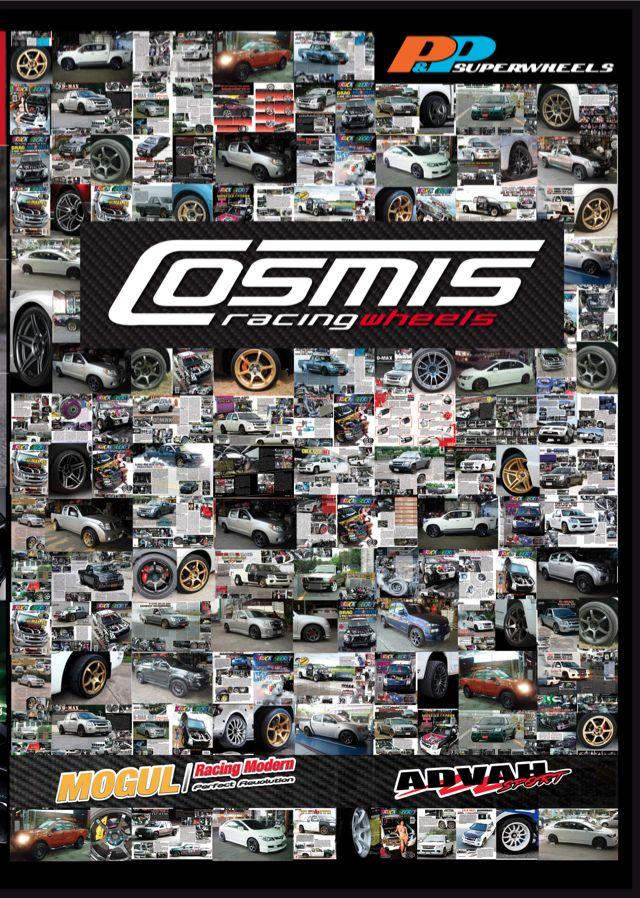 COSMIS Racing,Wheels,Catalogue 2012,Version-II